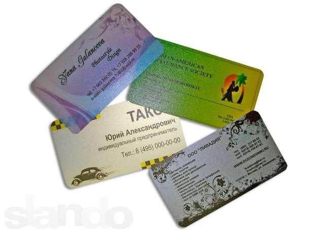 визитки из пластика тюмень выбору